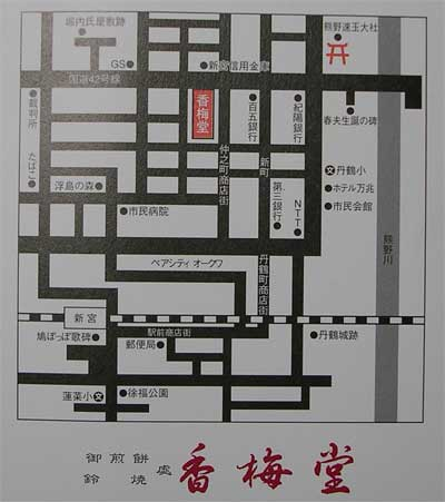 香梅堂の鈴焼 地図 場所