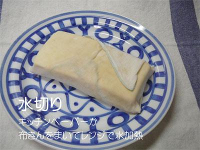 豆腐そぼろの